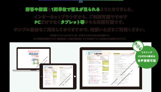 学書の電子書籍d-edubook