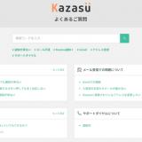Kazasu-FAQ